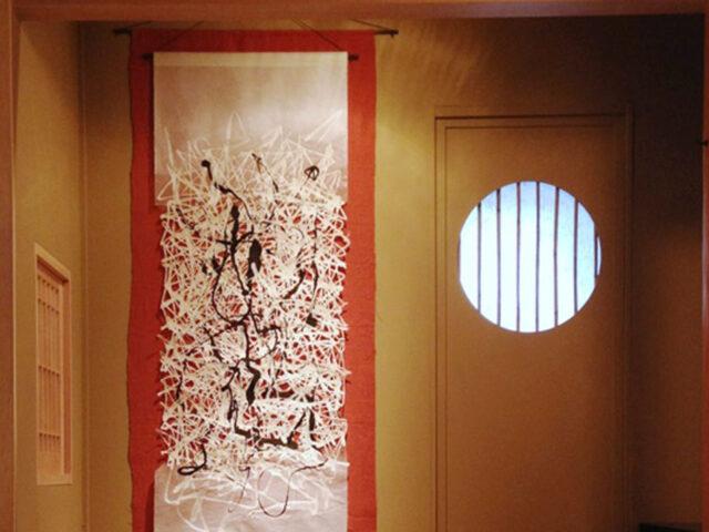 Contemporary Chanoyu Exhibition in New York