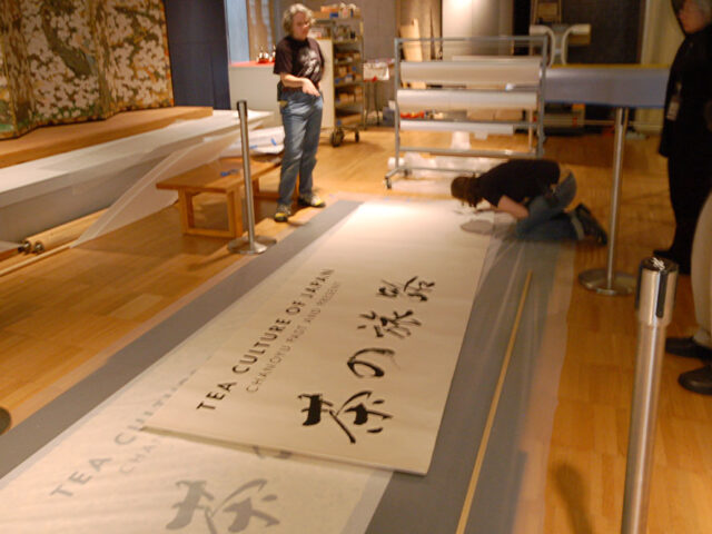 Tea Culture Of Japan – Chanoyu Past And Present