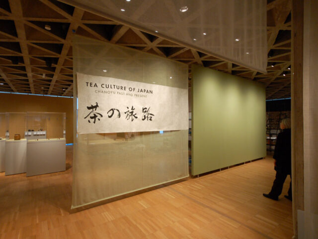 TEA CULTURE OF JAPAN – CHANO YU PAST AND PRESENT